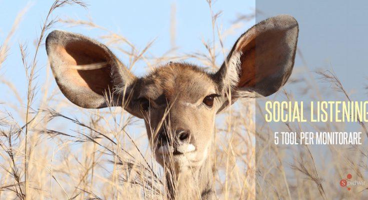 social-listening-tool