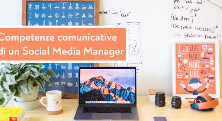 competenze-comunicative-social-media-manager